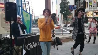 【Your Way】ROYALcomfort 名古屋路上ライブ