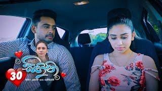 Sihini | Episode 30 - (2020-03-16) | ITN Thumbnail