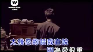 林俊杰-那些你很冒险的夢 KTV thumbnail