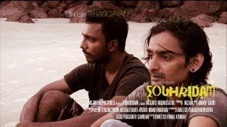 SOUHRIDAM - Short Film (2012) Movie HD