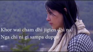 Due Tabura lyrics Movies from Dharma