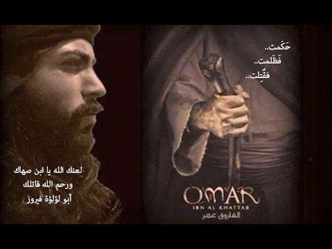 Daa3sh داعش  Omar
