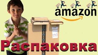 Посылка С Амазона для Стефана | Что В КОРОБКЕ? | Распаковка Подарки с Amazon | Стефанчико ТВ
