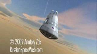 新型ソユーズ宇宙船4