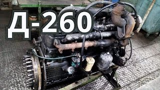 Дизель ММЗ Д-260 приполз на капремонт