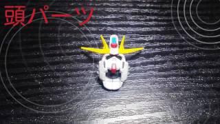 MG ビルドストライクガンダム フルパッケージ 紹介.