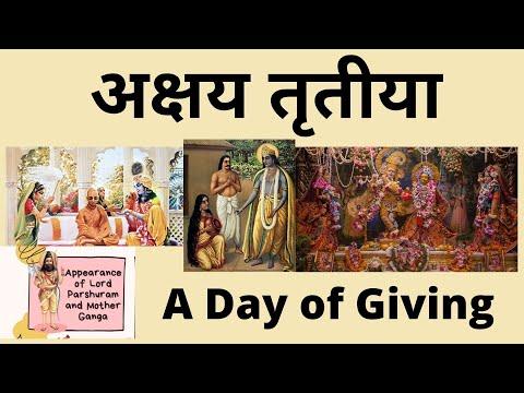 Akshaya Tritiya Festivals in Essence
