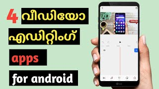 VIDEO EDITING ANDROID APPS_MALAYALAM /EDITING TIPS 2020