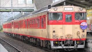 キハ66・67形国鉄色 懐かしの急行「雲仙・西海」9614D 桂川入線~発車