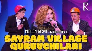 QVZ 2019 - MOLIYACHI jamoasi - Sayram Village quruvchilari