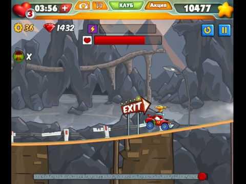 игра Хищные Машины 2 Страшный Сон приложение в контакте 3 серия