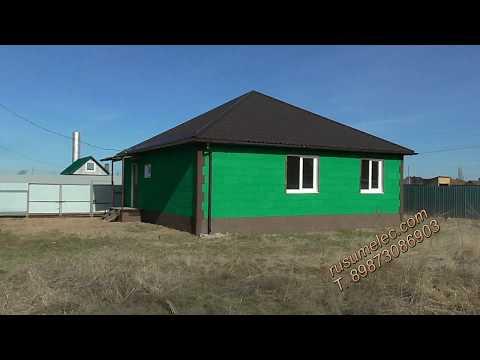 Строительство домов Саратов - Энгельс. Дом из блоков 85кв.м.