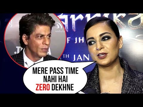 Kangana Ranaut NOT INTERESTED To Watch Shah Rukh Khan's ZERO? | Manikarnika Celebration Party 2018