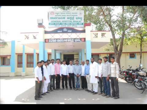 MIM BHALKI SOCIAL WORK
