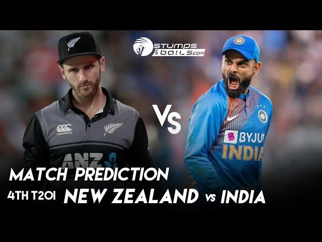 New Zealand vs India 4th T20I Match Prediction| Match Prediction Today Who Will Win | T20 Prediction