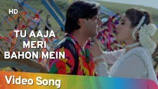 Tu Aaja Meri Bahon Mein (HD) | Gair (1999) | Ajay Devgn | Raveena Tandon | Kumar Sanu & Alka Yagnik