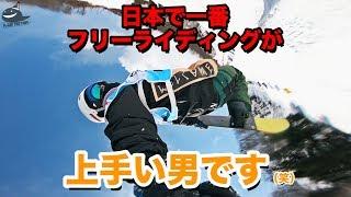 【1位だった】日本で一番スノーボードが上手い奴を決める大会。スノーボードマスターズ2日目谷口尊人の大会出場記録 thumbnail
