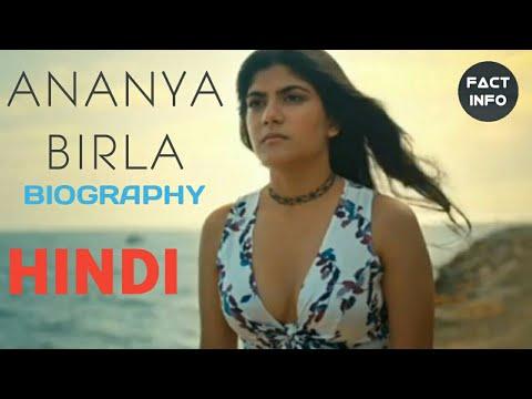 Ananya Birla Biography In Hindi | Ananya Birla Success Story In Hindi | Motivational Video