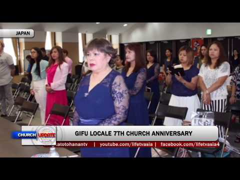 Church News Updates : Chiba and Gifu Locale Anniversary