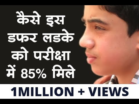 MOTIVATIONAL STORY FOR STUDENTS (HINDI) | DON'T GIVE UP  STORY FOR STUDENTS