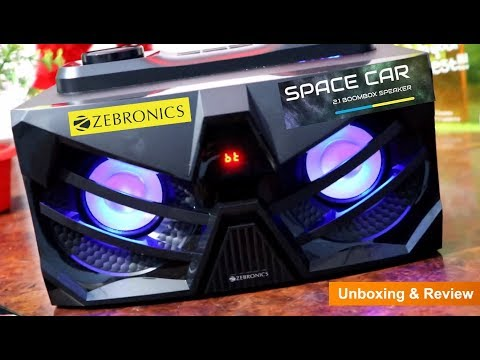 Zebronics - ZEB SPACE CAR | 2.1 BOOMBOX SPEAKER | Bring Home The Party !