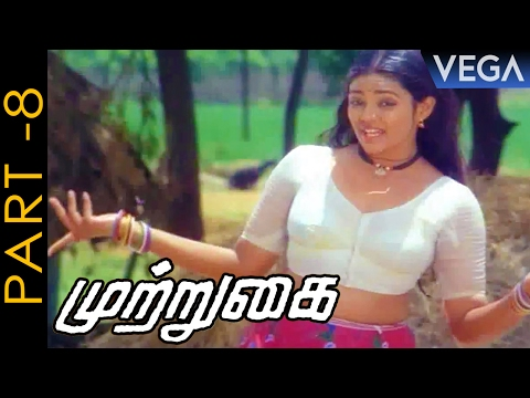 Mutrugai Tamil Movie Part 8 | Arunpandian | Bhanupriya | Charle