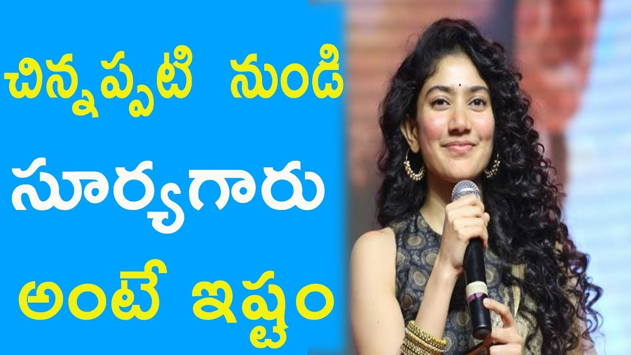 Saipallavi cute speech about surya at NGK pre release event