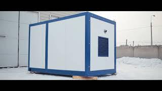 видео Купить дизель генераторы в контейнере (электростанции) по цене производителя в Екатеринбурге
