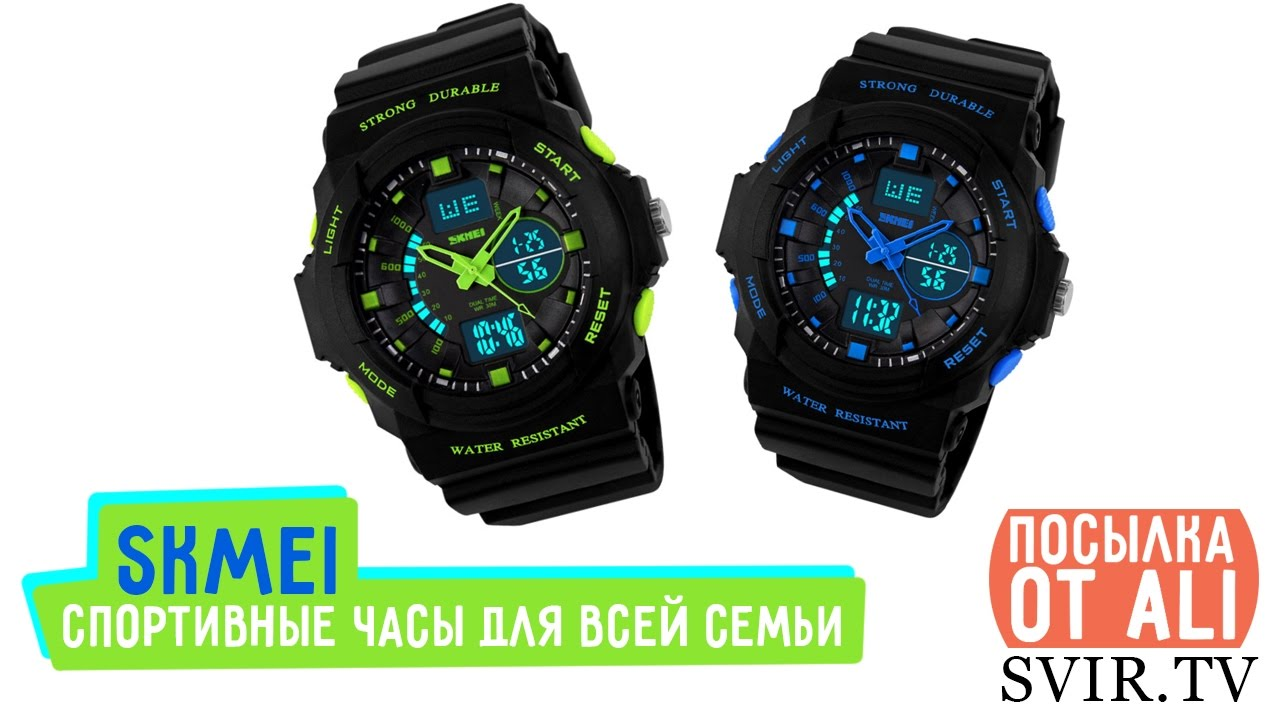 Спортивные часы SKMEI 1155 (чёрно-золотые) - YouTube