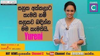 Yureni  says