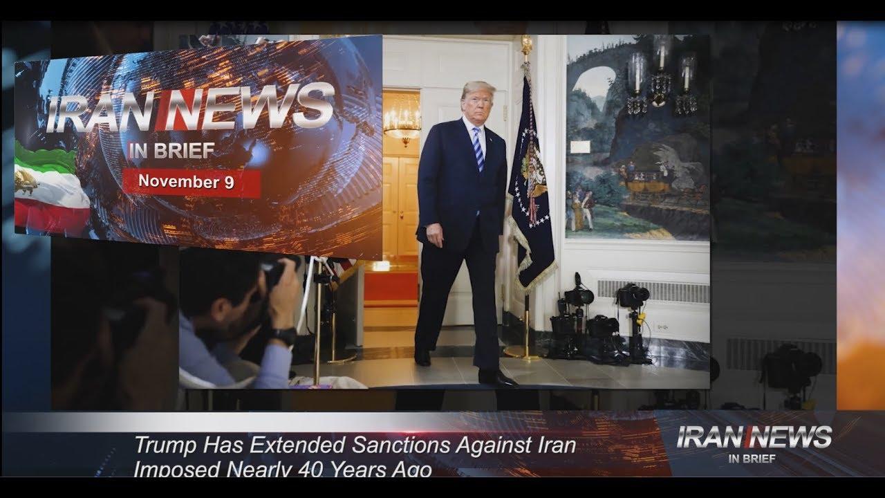 Iran news in brief, November 9, 2018