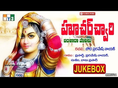 3120996d686f43 Banjara Songs in Telugu, - Husharchvari - Banjara Songs Lambadi 2016 -  Banjara new Songs - Jukebox - YouTube