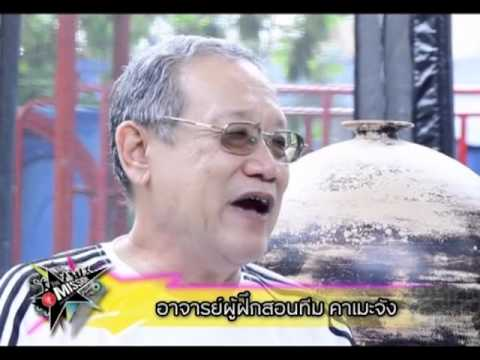 The Mission Project : Oishi Thailand Cover Dance 2013 (Ep.4)