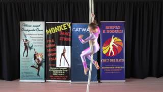 Николаева Софья 13 лет - Catwalk Dance Fest VIIl [pole dance, aerial] 14.05.17.
