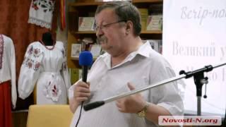 Видео Новости-N: В Николаеве отметили 175-летие со дня рождения М. Кропивницкого