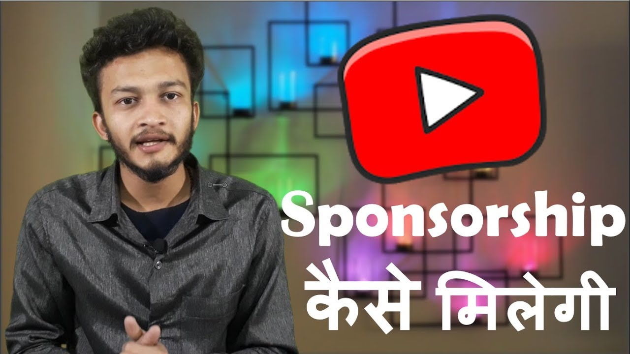 {HINDI} How to Find Sponsors for Your YouTube Channel    how to get sponsorship & review unit in