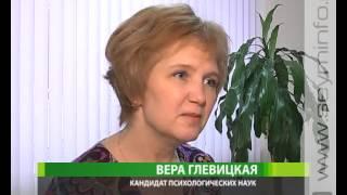 Будущим приемным родителям в Курской области читают лекции