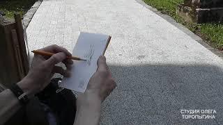 Обучение живописи. Пленэр. Донской Монастырь. 1 мая 18.
