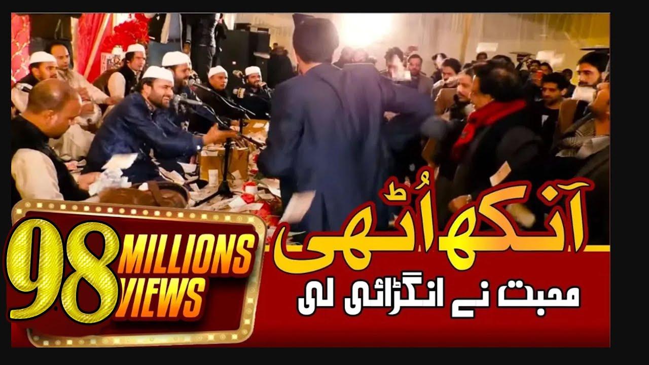 Download Ankh Uthi Muhabbat Ne Angrai Li By Shahbaz Fayyaz Qawwal  8 Dec 2019 @Bari House Islamabad