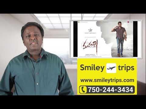 Maharishi Movie Review - Mahesh Babu - Tamil Talkies