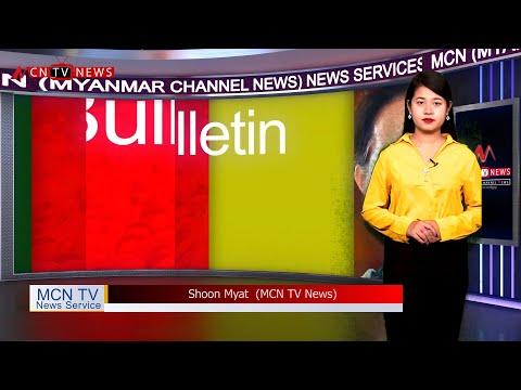 MCN MYANMAR LOCAL NEWS BULLETIN (21 FEB 2020)