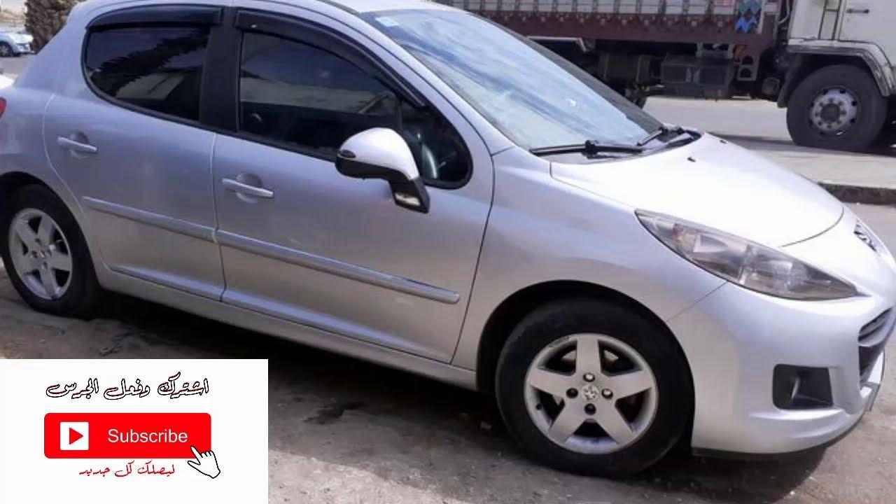 بيع سيارات مستعملة بالمغرب