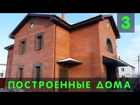 интим знакомства краснодарском крае