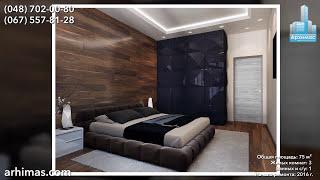 Цены дизайн интерьера в 2-х комнатной квартире ЖК Радужный Одесса(, 2016-10-19T23:51:52.000Z)