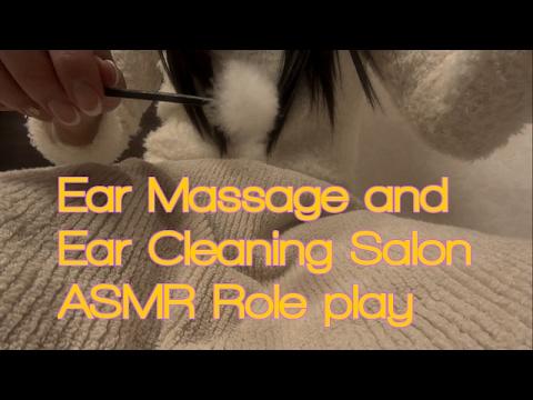 【音フェチ】Ear Massage & Cleaning RP Binaural sounds〜耳マッサージ&耳かきサロン ロールプレイ〜【ASMR】