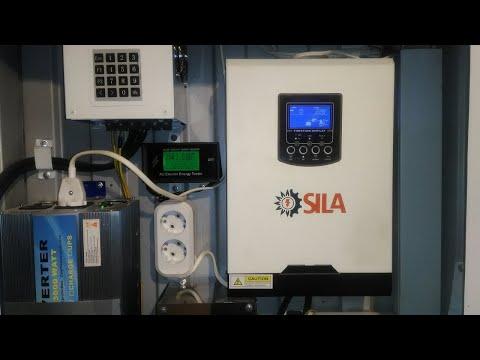 Продаю инвертор SILA 24/2000W, или меняю на А-электроника