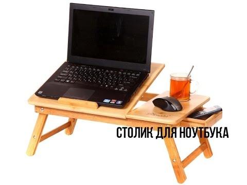 Стол консоль трансформер Альта т28. - YouTube