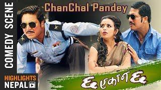 Chanchal Pandey   Deepak Raj Giri   Nita Dhungana   Comedy Nepali Movie - Chha Ekan Chha
