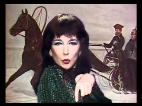 Kate Bush - Babooshka (Christmas version)