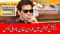 ECP adjourns disqualification hearing against Imran Khan - 24 News HD